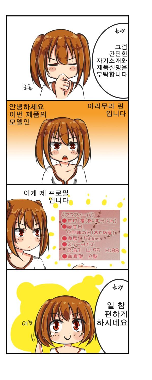 ぎちぎち2.jpg