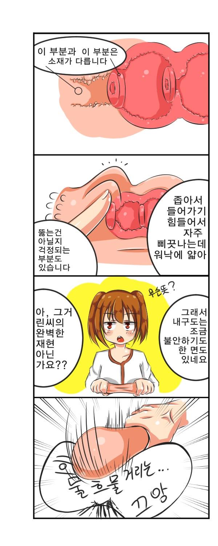 ぎちぎち3.1.jpg