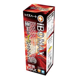 돌기 MAX (IBO MAX):画像