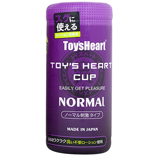 Toy's Heart Cup NORMAL:画像