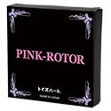 핑크 로터 (ピンクローター):이미지3